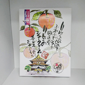 【送料無料】信州りんごのシュークリーム12個入り×32個(信州長野県のお土産 お菓子 お取り寄せ スイーツ パイ おみやげ 林檎ケーキ リンゴ洋菓子)