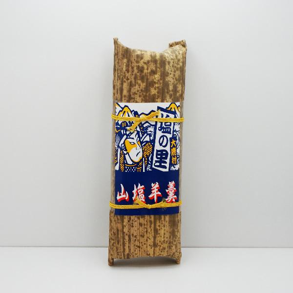 【送料無料】山塩羊羹 竹皮×30個(信州長野県のお土産 お菓子 和菓子 土産 おみやげ 塩ようかん 塩羊かん お取り寄せ ご当地 スイーツ)