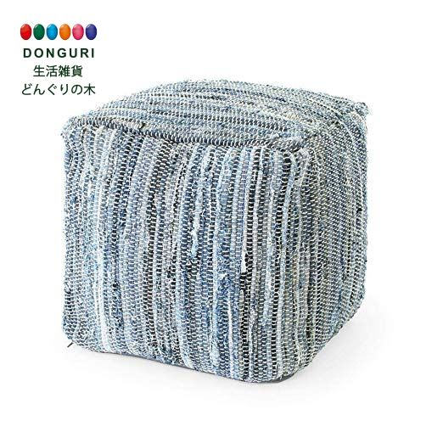 【150円クーポン】 トモコーポレーション スツール ブルー 約35×35×H35cm