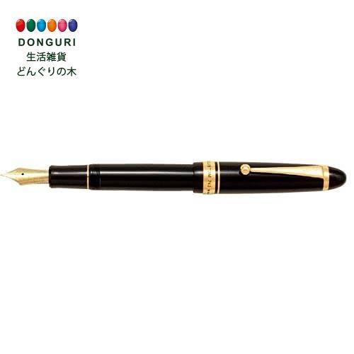 【150円クーポン】 PILOT パイロット 万年筆 カスタム743 ソフト調中字 SM 黒軸 FKK3000RBSM