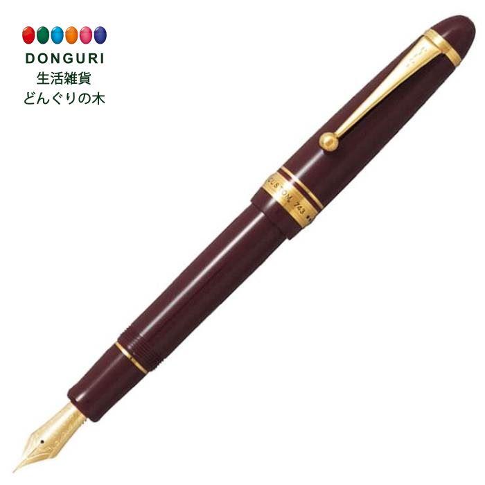 【150円クーポン】 PILOT パイロット 万年筆 カスタム743 ディープレッド 細字 F FKK-3000R-DR