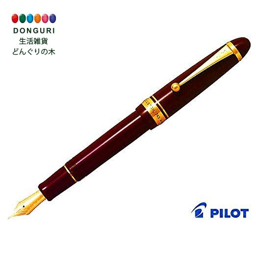 【150円クーポン】 PILOT パイロット 万年筆 カスタム743 ディープレッド 中字 M FKK-3000R-DRM