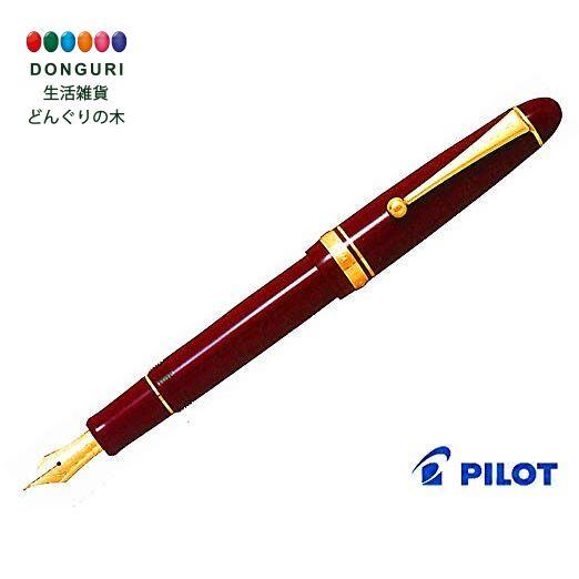 【150円クーポン】 PILOT パイロット 万年筆 カスタム742 FKK2000RDRB