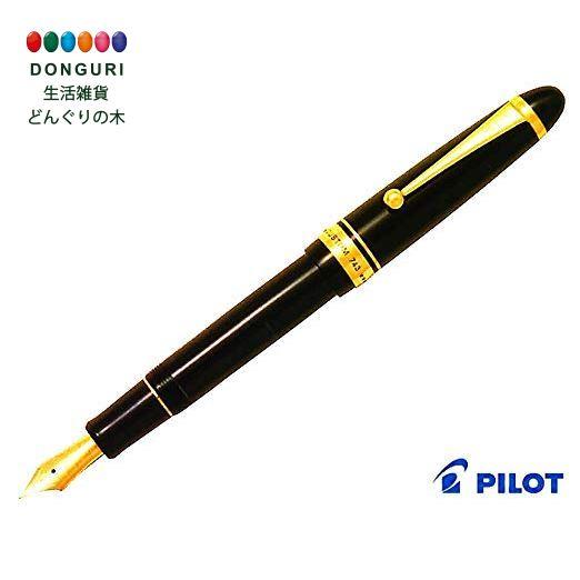 【150円クーポン】 PILOT パイロット 万年筆 カスタム743 スタブ SU 黒軸 FKK3000RBSU