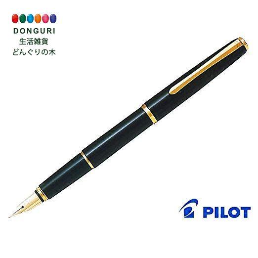 【150円クーポン】 PILOT パイロット 万年筆 デラックス漆 中字 M 黒軸 FD15SRBM