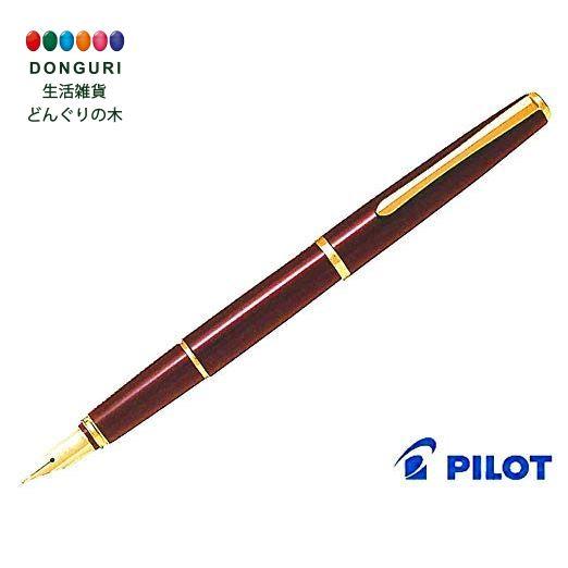【150円クーポン】 PILOT パイロット 万年筆 デラックス漆 細字 F ディープレッド軸 FD15SRDRF