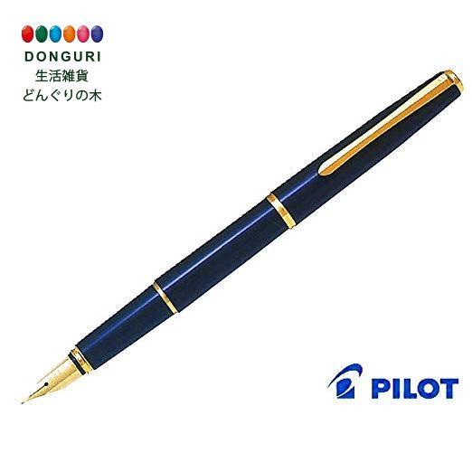 【150円クーポン】 PILOT パイロット 万年筆 デラックス漆 中字 M ダークブルー軸 FD15SRDLM