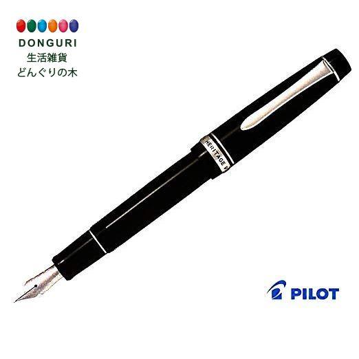 【150円クーポン】 PILOT パイロット 万年筆 カスタム ヘリテイジ912 ブラック ミュージック MS FKVH-2MR-B-MS