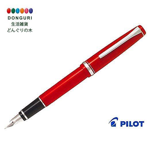 【150円クーポン】 PILOT パイロット 万年筆 エラボー 極細 軟 レッド FE-18SR-R-SEF