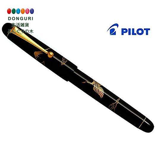 【150円クーポン】 PILOT パイロット 万年筆 平蒔絵 鶴 中字 M FK-3MP-T-M