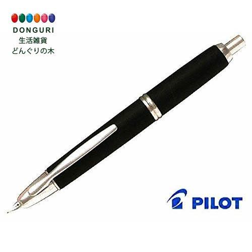 【150円クーポン】 PILOT パイロット 万年筆 キャップレス 木軸 ブラック 極細字 EF