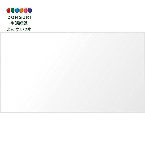 【150円クーポン】 PILOT パイロット ホワイトボードシート White board sheet 吸着ホワイトシート WSK-90180A