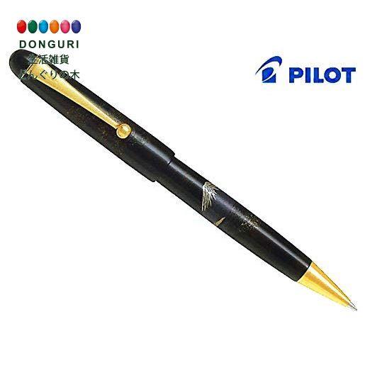 【150円クーポン】 PILOT パイロット 油性ボールペン 研出平蒔絵 逆さ富士
