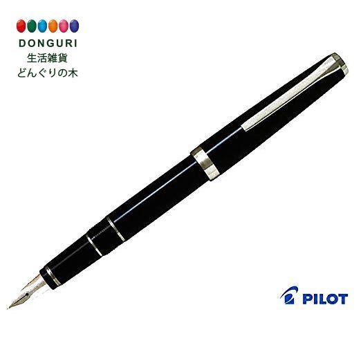 【150円クーポン】 PILOT パイロット 万年筆 エラボー FE-25SR-BSEF ブラック