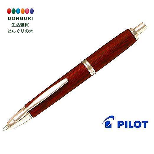 【150円クーポン】 PILOT パイロット 万年筆 キャップレス FC25SKDRF ディープレッド