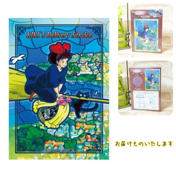ジブリキャラクター 아트 크리스탈 퍼즐 208P