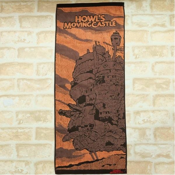 哈尔的移动城堡和日落的洗脸毛巾 [吉卜力工作室