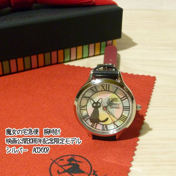 【ジブリグッズ】魔女の宅急便 腕時計 映画公開30周年記念限定モデル シルバー ACCK709【スタジオジブリ】【ギフト】【セイコー】【SEIKO おしゃれ】【腕時計 レディース】