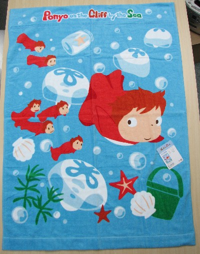 Ponyo on the cliff by the sea nap blanket PukuPuku [Ghibli-goods] [kindergarten, nursery school] [gift]