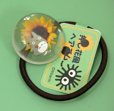 My Neighbor Totoro a like pressed flower hair rubber sunflower [ studio ghibli] [gift goods] [ghibli-goods] [RCPsuper1206]