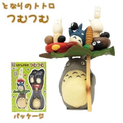 """My Neighbor Totoro """"NOSE Character """""""