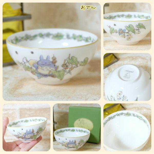 My Neighbor Totoro Noritake rice bowl  T89590/9448-12