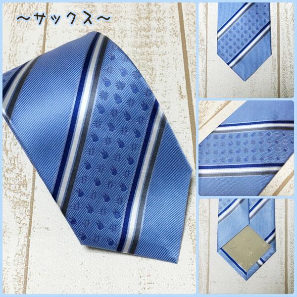 隔壁的totoronekutai 17S/S kurosuke织物上的花纹条纹