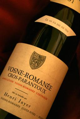 1991 (Henri ジャイエ) 1991 ヴォーヌ ロマネ black parang toe Vosne Romanee 1er Cru Clos Parantoux (Henri Jayer)  Getting out storehouse of the inheritance processing last of 2009!