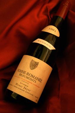 【1着でも送料無料】 ヴォーヌ 1er・ロマネ・ボーモン [1989] (アンリ・ジャイエ) Beaux Vosne Jayer) Romanee 1er Cru Les Beaux Monts [1989] (Henri Jayer)【赤 ワイン】 2009年の遺産処理 最後の蔵出し!, タブセチョウ:24033777 --- yatenderrao.com