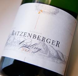 バハラッヒャー 리스 반지 ゼクト/단맛이 없는 (ラッツェンベルガー) Bacharacher Riesling Sekt brut (Weingut Ratzenberger)