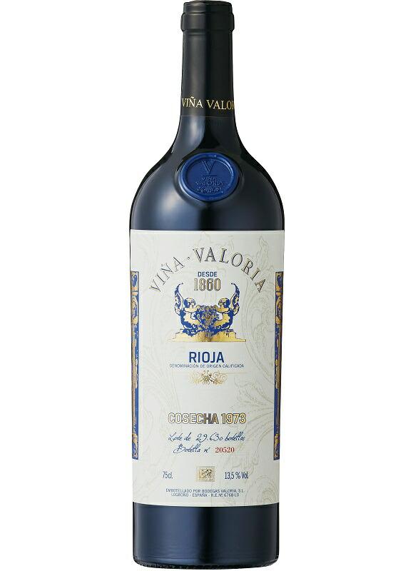 ビーニャ・バロリア グラン・レセルバ [1973] (ボデガス バロリア) Vina Valoria Gran Reserva [1973] (BODEGAS VALORIA) 【赤ワイン スペイン ラ・リオハ リオハ・アルタ リオハDOCa グラン・レセルバ】