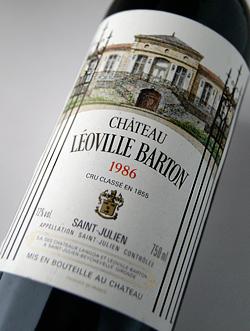 성・레오 빌・바르톤[1986]메독격부 제 2급 AOC 산・쥬리안 Chateau Leoville Barton [1986] AOC Saint Julien