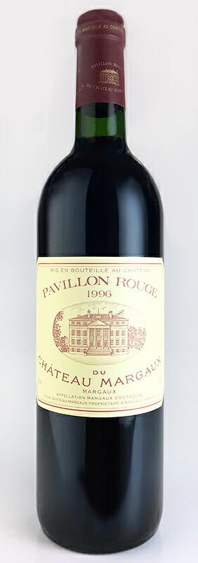 [1996] Pavillon Rouge du Château Margaux Pavillon Rouge du Chateau Margaux [1996]