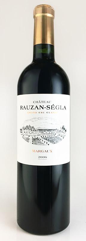 シャトー・ローザン・セグラ [2008] メドック格付第2級 AOCマルゴー Chateau Rauzan Segla [2008] 【赤 ワイン】【フランス】【ボルドー】