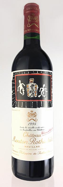 シャトー・ムートン・ロートシルト [1994] Chateau Mouton Rothschild [1994] 【赤 ワイン】【フランス】【ボルドー】