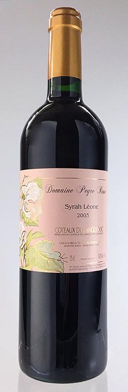 キュヴェ 【シラー レオーヌ (シラー・レオン)】 [2004] (ドメーヌ・ペイル・ローズ) Cuvee Syrah Leone [2004] (Domaine Peyre Rose) 【赤 ワイン】