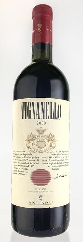 ティニャネロ [2011] (アンティノリ) TIGNANELLO [2011] (ANTINORI) 【赤 ワイン】【イタリア】