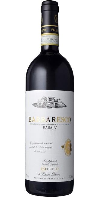【6本~送料無料】バルバレスコ ラバヤ [2014] (ファッレット・ディ・ブルーノ・ジャコーザ)Barbaresco Rabaja [2014] (Azienda Agricola Falletto di Bruno Giacosa) 【赤 ワイン】【イタリア】