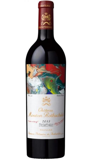 シャトー・ムートン・ロートシルト [2015] Chateau Mouton Rothschild [2015] 【赤ワイン】
