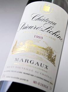 Chateau プリューレ リシーヌ[1993]Medoc rating fourth grade AOC Margaux Chateau Prieure Lichine [1993] AOC Margaux