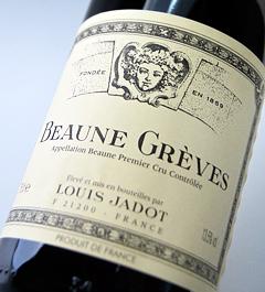 博纳 1er Cru 严重胭脂 (Louis 贾德) Beaune1er Cru Greves 胭脂 (Louis 雅多)