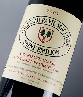 Chateau Peavey Makan Chateau Pavie Macquin