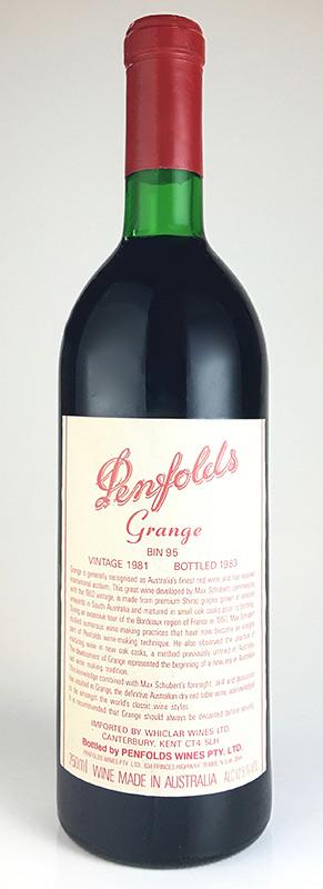 グランジ [1992] (ペンフォールズ) Grange [1992] (Penfolds) 【赤 ワイン】【オーストラリア】