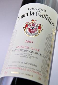 Chateau Canon la gaffeliere [1995] AOC Saint-Emilion-1st grade B Chateau Canon La Gaffeliere [1995] AOC Saint-Emilion Grand Cru