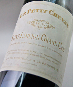 Le Petit Cheval [1994] Le Petit Cheval [1994]