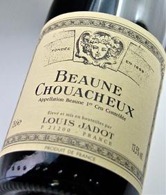 Beaune 1er Cru Clos des swash [1997] (Louis Judd) Beaune 1er Cru Les Chouacheux [1997] (Louis Jadot)