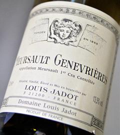 Louis jade Meursault ジュヌヴリエール Meusault Genevriere (Louis Jadot)