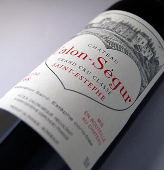 Chateau Charon セギュール [1998] 希少古酒 Chateau Calon Segur [1998]