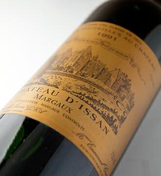 Chateau leetile [1990] AOC Margaux and AOC Margaux Médoc ratings No. 3 luxury Chateau d ' Issan [1990]
