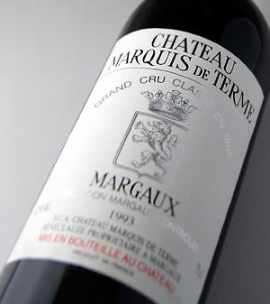 Château Marquis de Thermes [1993] AOC Margaux and AOC Margaux Médoc rated No. 4 luxury Chateau Marquis de Terme [1993]